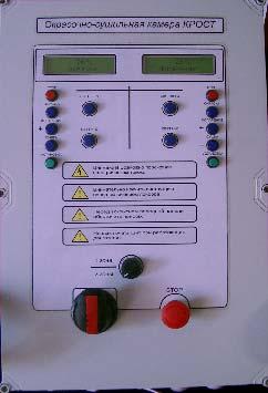 пульт управления окрасочно сушильной камерой СК-4 (с двумя теплогенераторами)